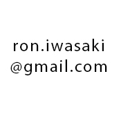 ron.iwasaki@gmail.com